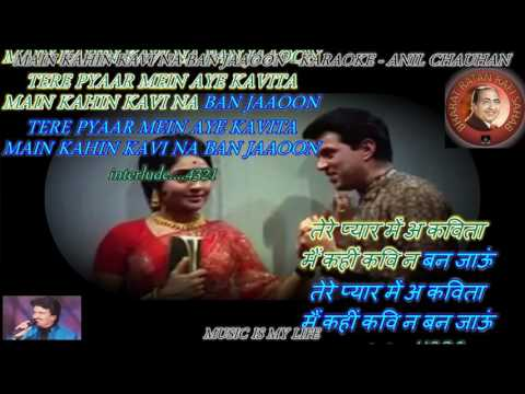 Main Kahin Kavi Na Ban Jaau - Karaoke With Scrolling Lyrics Eng. & हिंदी