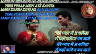 Main Kahin Kavi Na Ban Jaau - Karaoke With Scrolling Lyrics Eng. & हिंदी