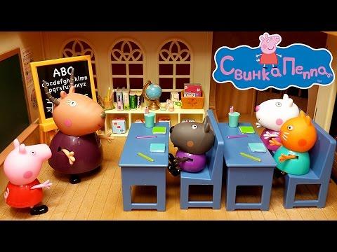 Ролики с игрушками для девочек свинка пеппа