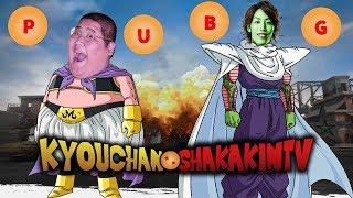 【PUBG】世界の釈迦と日本の仏陀【DUO】