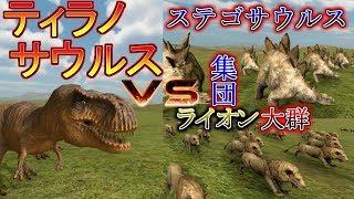 世界一カオスすぎる動物バトルシュミレーター! Beast Battle Simulator...