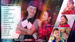 SuperHit Gurung Song | Audio Juke Box | Khus Bahadur Gurung Songs |2018