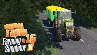Почему английские овцы шерсти не дают? - ч16 Farming Simulator 19