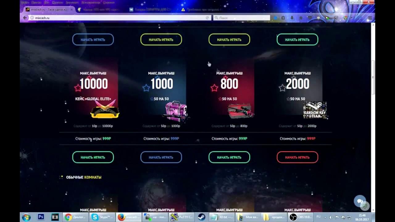 Скрипт рулетка деньгами inurl index php board игровые автоматы играть бесплатно
