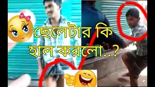 Funny Pranks 2018 Try Not To Laugh Funny Pranks Compilation Funny Videos 2018 || Funny Bangla