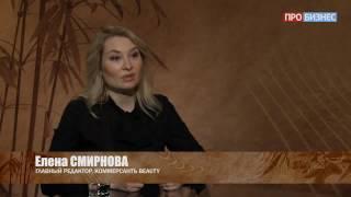 Природа жизни - Елена Смирнова
