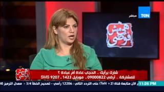 كاتبة صحفية لـ«بسمة وهبة»: سندخل الجنة بالأخلاق لا بالحجاب (فيديو)
