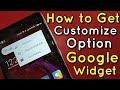 How to Get Google Search Bar Widget Customize Option | Hindi - हिंदी
