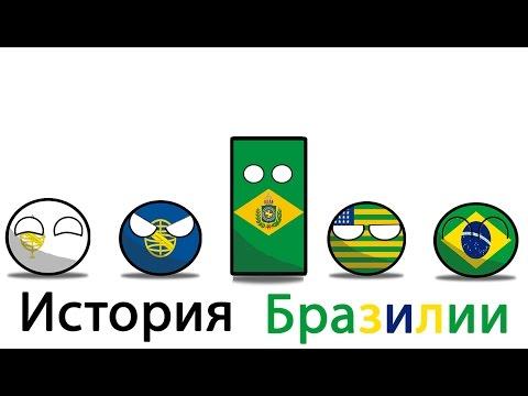 Empire Of Brazilball Polandball Wiki Fandom
