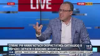 спивак: Путину не нужен Донбас