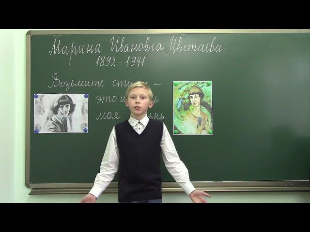 Изображение предпросмотра прочтения – АртемийТюрников читает произведение «Мирок» М.И.Цветаевой