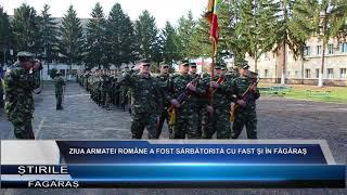 Ziua Armatei Romane a fost sarbatorita cu fast si in Fagaras