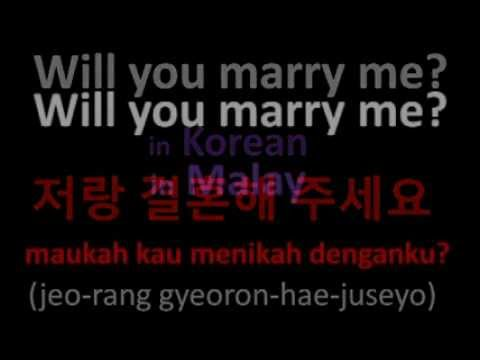 i want to marry you in arabic