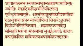 RUDRAM PART 1 (Rudra Prashna -  Namakam)