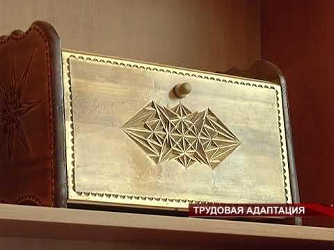 Выставка готовой продукции в ИК-1 УФСИН России по Республике Крым и г. Севастополю