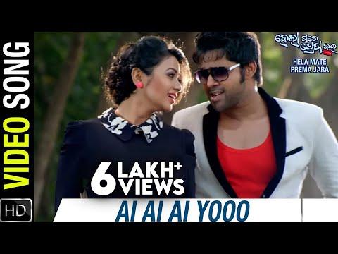 Ai Ai Ai Yooo (Title Song) Video HD   Hela Mate Prema Jara Odia Movie   Sabyasachi   Archita