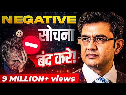 ग़लत विचारों पर 100 % पाबंदी हो ! For association Kindly cont : 7678481813 ! Sonu Sharma
