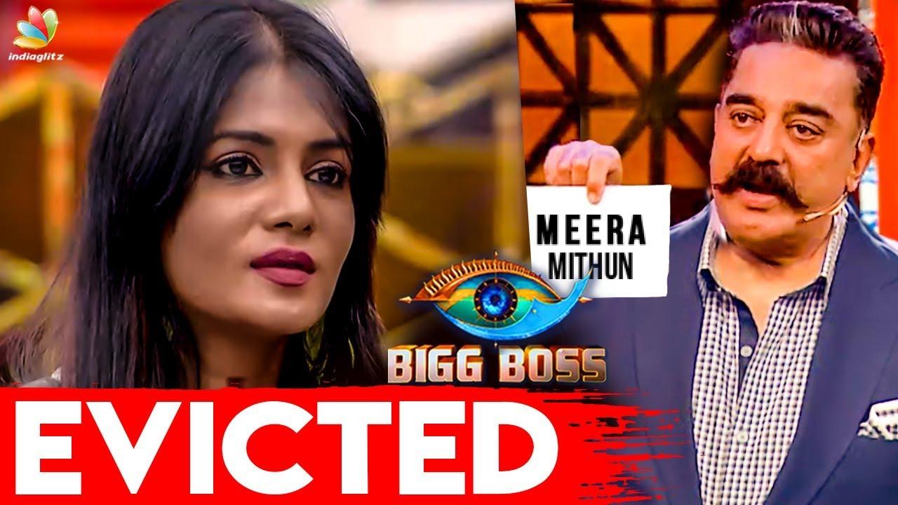 Meera Mithun Evicted I Bigg Boss 3 Tamil Promo I Kamal Hassan, Losliya,  Kavin, Cheran