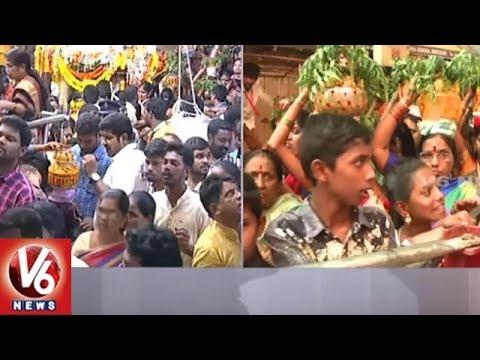 Lashkar Bonalu | Devotees Throng To Ujjaini Mahankali Temple | Secunderabad | V6 News
