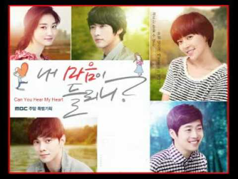 OST - Can You Hear My Heart - It´s Fool