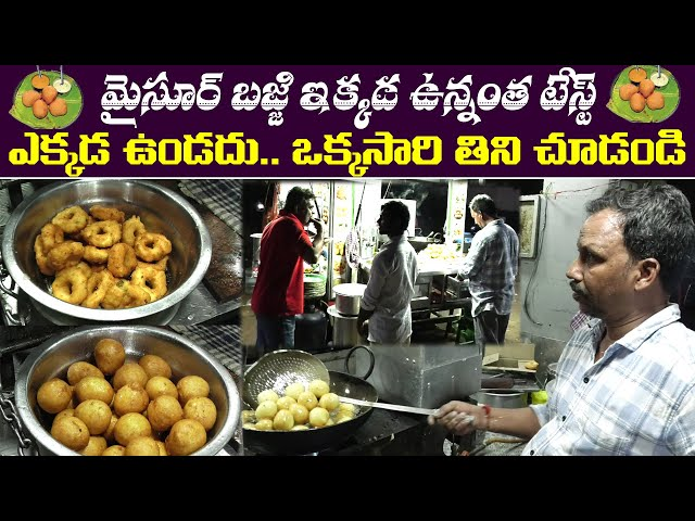 Most Popular Tiffin Center | Hyderabad Night Street Food | Eat Street | Madhapur | PDTV Foods