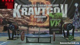"""European Championship ASM """"Vityaz"""" promoted by Vladimir Kravtcov!"""