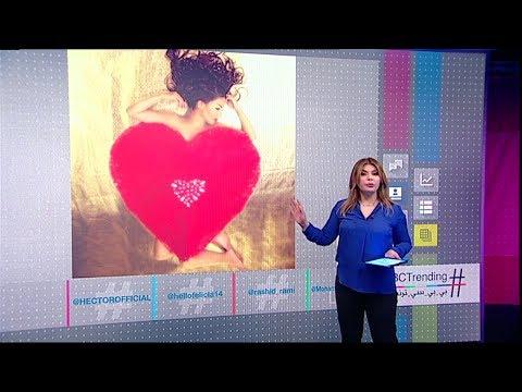 دوللي شاهين تكشف لترندينغ عن حقيقة صورتها المثيرة للجدل في #عيد_الحب   #بي_بي_سي_ترندينغ  - نشر قبل 2 ساعة