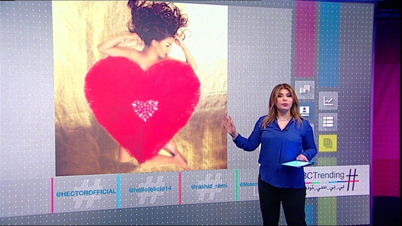 دوللي شاهين تكشف لترندينغ عن حقيقة صورتها المثيرة للجدل في #عيد_الحب   #بي_بي_سي_ترندينغ