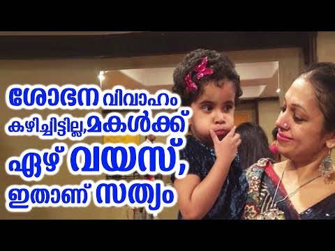 Wn Actress Shobana With Daughter Anantha Narayani And Husband Do not post pictures or comments pertaining to real or imagined daughters of yours or anyone else's. shobana with daughter anantha narayani
