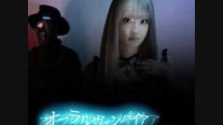 Aural Vampire - Innsmouth (Original) YouTube Videos