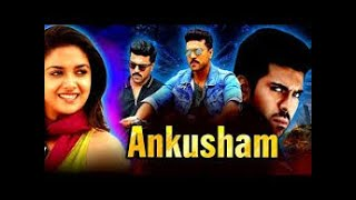 Ram Charan Blockbuster Hindi Dubbed Movies New Release 2020 South Action | suspense thriller movie