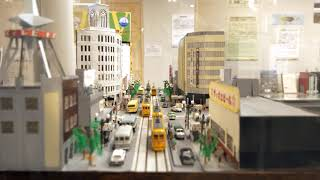 "Tokyo Metropolitan Central Library exhibition ""Tokyo, Continuously Changing City """
