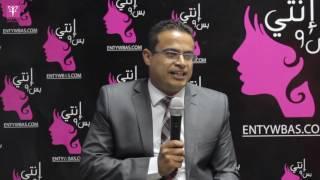 خاص بالفيديو.. محمد هاني: الإرتباط لا يشعرك بأنوثتك