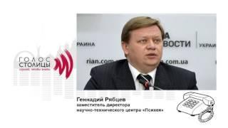 Рябцев: план Гройсмана по добыче газа — не подкреплен законодательно