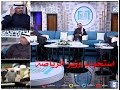 العدالة | حلقة اللوبي عن استجواب وزير الشباب مع النائب حمدان العازمي والوزير الساب
