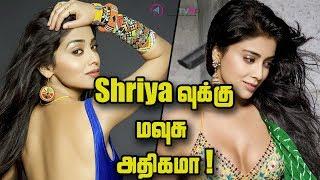 Actress Shriya Saran Re Entry In Tamil Movies | AAA | தமிழ் படங்களில் மீண்டும் ஸ்ரேயா