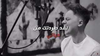 Te_ boté  ( أفضل أغنية أجنبية مترجمة ( لقد طردتك من حياتي