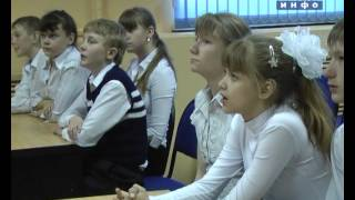 Внимание дети! Урок ПДД в 11 школе
