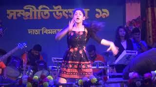 Dil Dhadka Hai Seeti Baja De|O Ladki Aankh Mare|Ke Apan Ke por|SampritiUtsab2019|Gold Star Arkestra