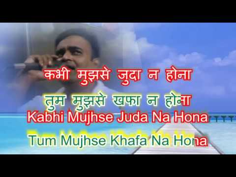 Tumse bana mera jeevan karaoke  by Rajesh Gupta