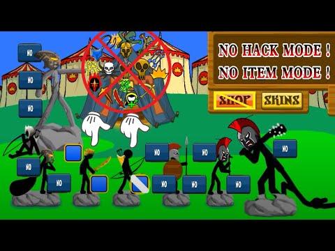 No Hack !