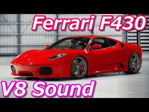 フェラーリ・F430 始動・レブ・加速!伝統のV8サウンド!🎧がオススメ Ferrari F430