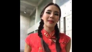 Bunny เฟียร์ อวยพรวันตรุษจีน Live by PLAYBOY THAILAND