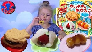 Готовим японские сладости Taiyaki and Odango 新商品 知育菓子 たいやき&おだんご