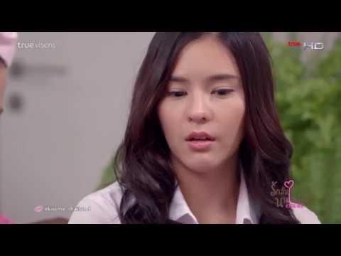 Озорной поцелуй (тайская версия) 17 серия,озвучка
