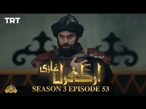Ertugrul Ghazi Urdu | Episode 53| Season 3