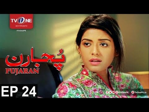 Pujaran - Episode 24 - TV One Drama - 5th September 2017