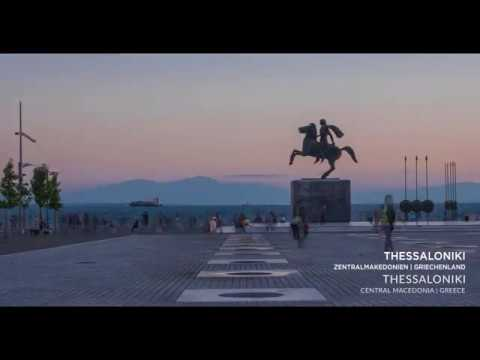Central Macedonia - Alexander the Great