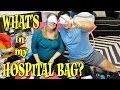 WHAT'S IN MY HOSPITAL BAG? | Baby Steps: Cullen & Katie