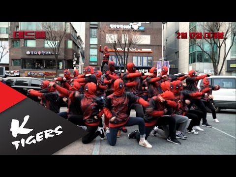 K-Tigers X Deadpool Flash mob K X